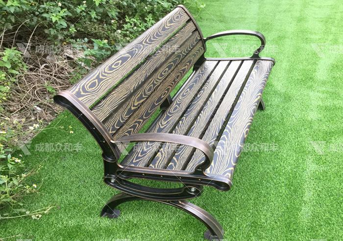 成都铸铝公园户外长椅Y-18170